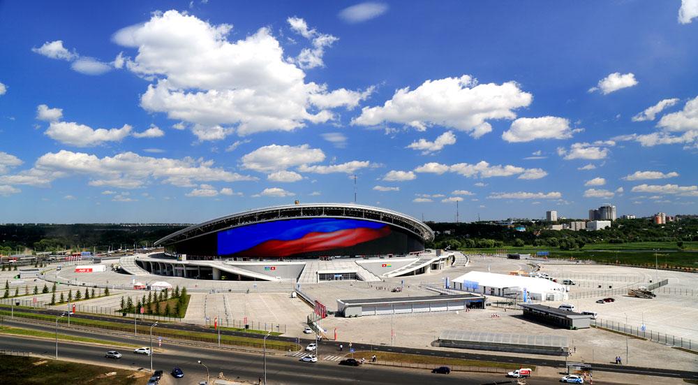 Kazan Arena - FIFA 2018 Stadium in Kazan (Russia)
