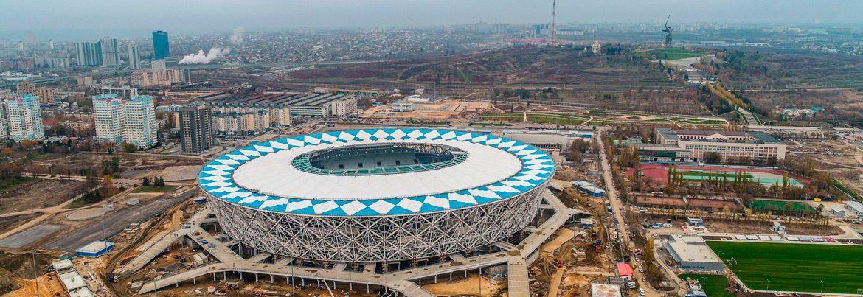 volgograd arena stadium (FIFA 2018)