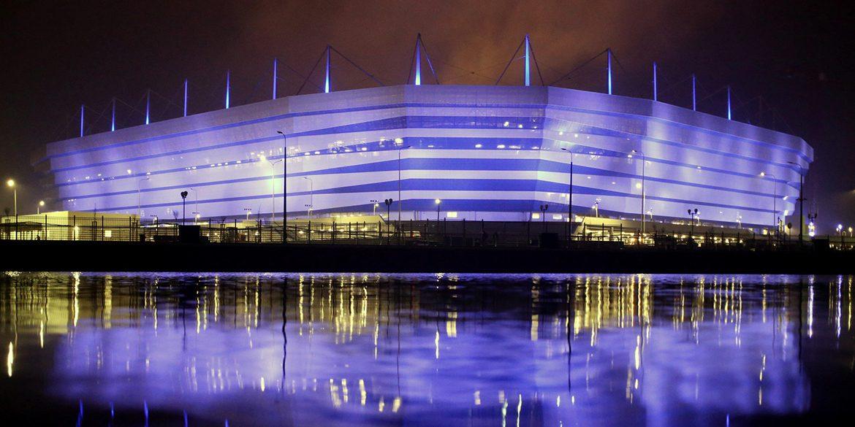 Illumination of Kaliningrad Stadium