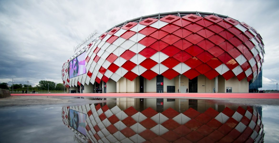 Spartak Stadium WC 2018