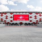 Spartak Stadium - Main Entrance