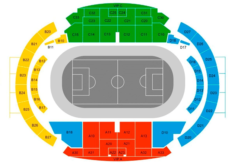 Ekaterinburg Arena - Navigation