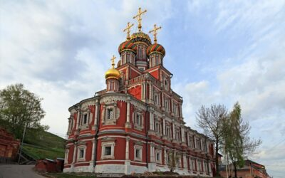 Christmas Stroganov church