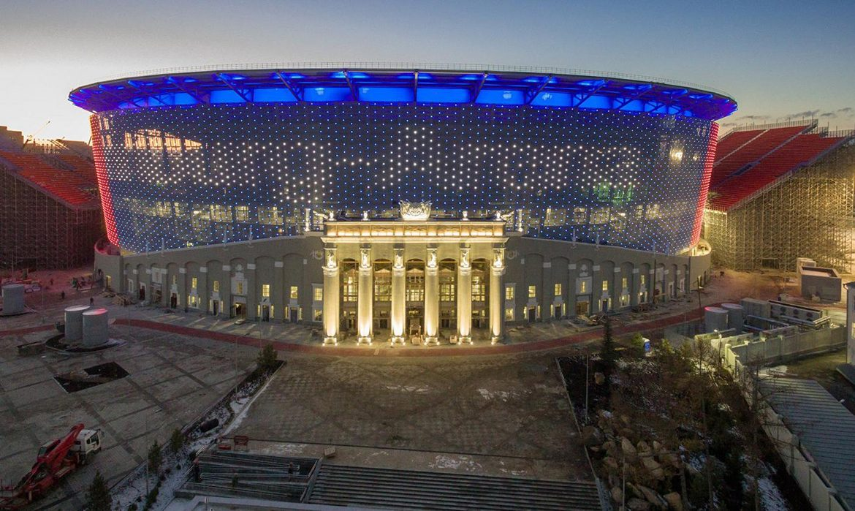 Ekaterinburg Arena – WC 2018