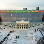 Ekaterinburg Arena - the Main Entrance