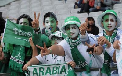 Fans of the Saudi Arabia team