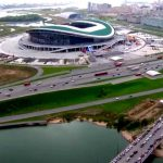 Bird's-eye View of Kazan Arena