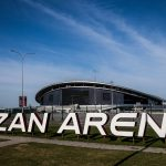 Kazan Arena - Main Entrance