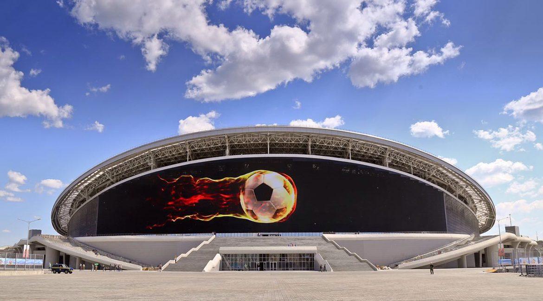 Kazan Arena - WC 2018