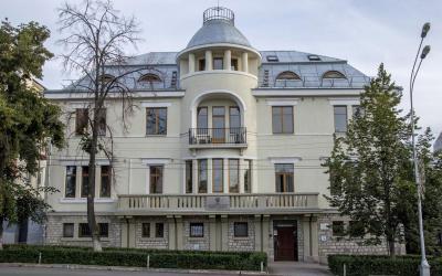 Mansion Alfreda Von Vakano