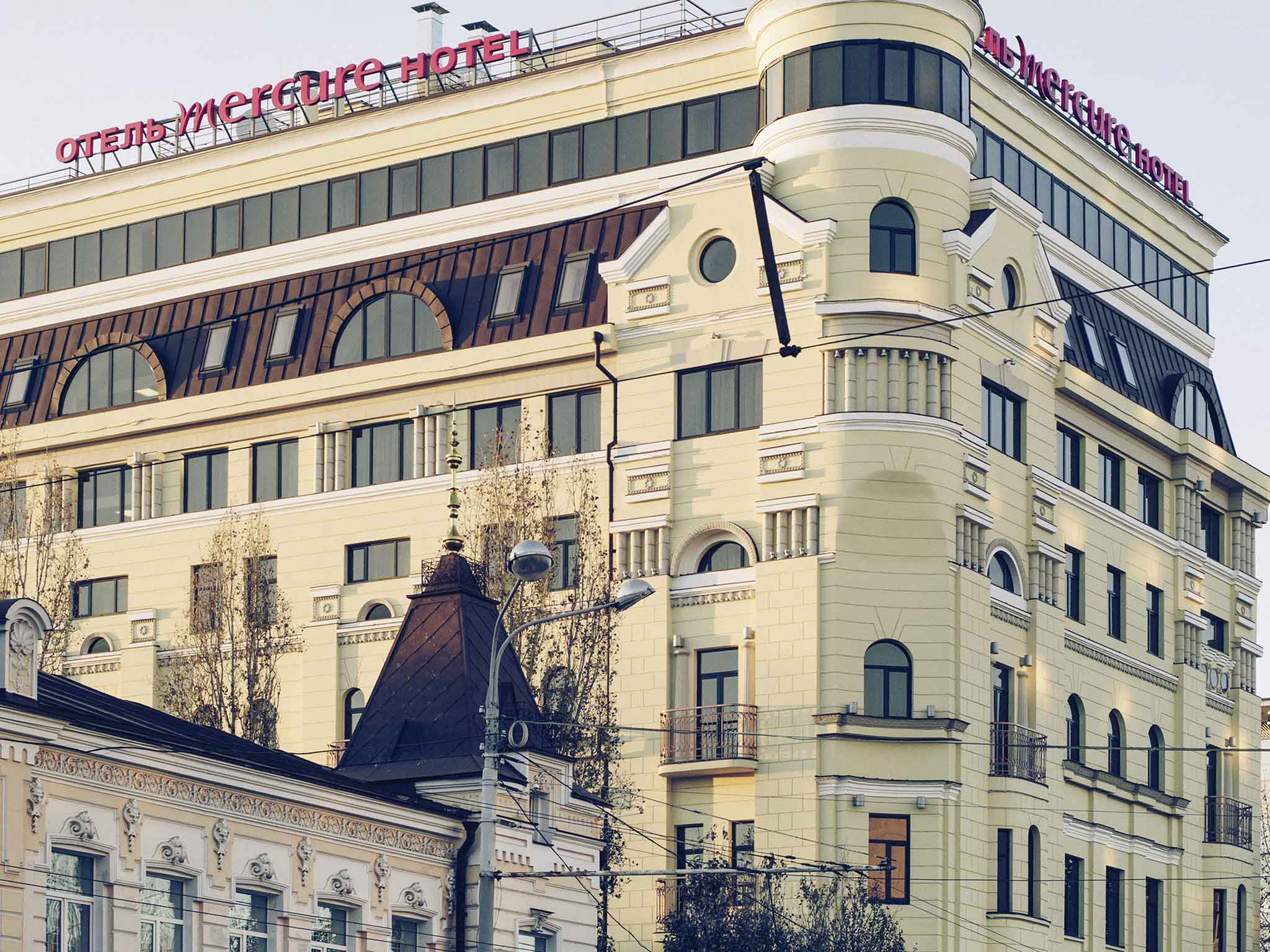 Mercure Rostov On Don