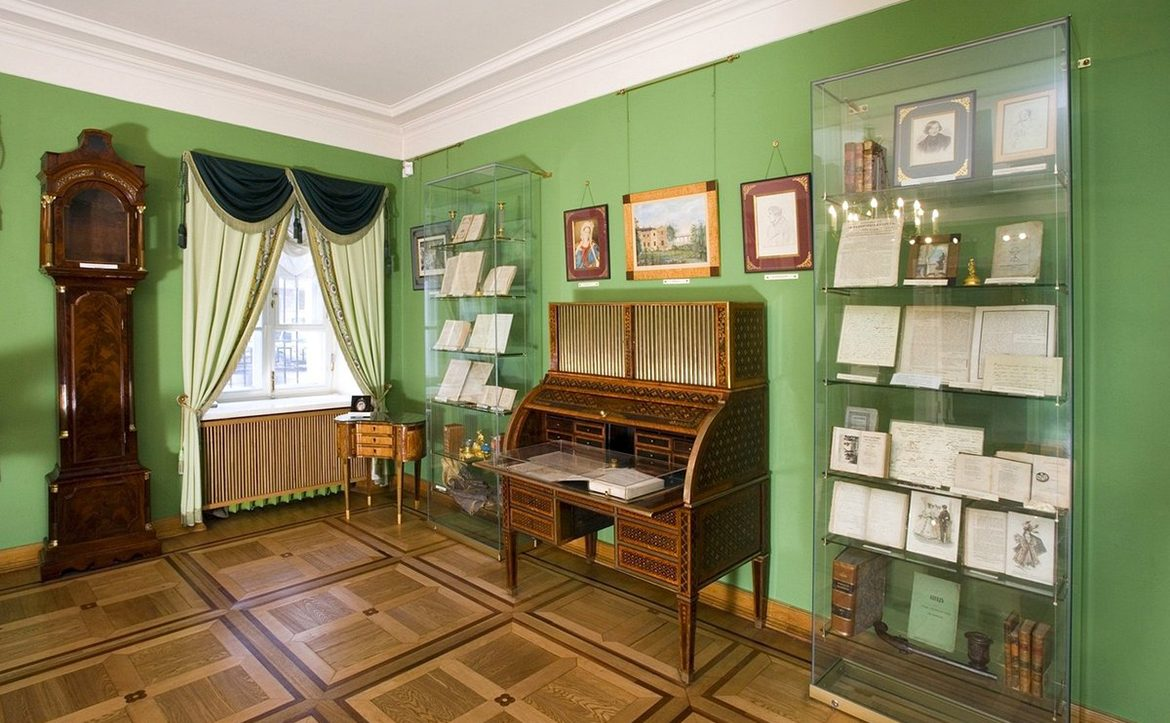 Museum apartment of Alexander Pushkin