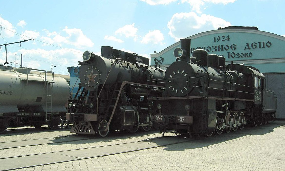 Museum of the North Caucasian Railway