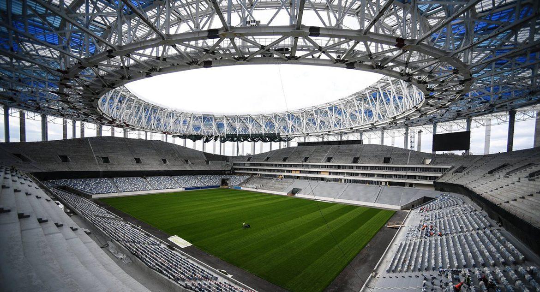 Stadium Nizhny Novgorod