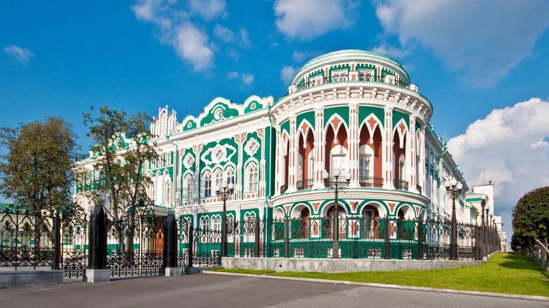 Sevastyanova House