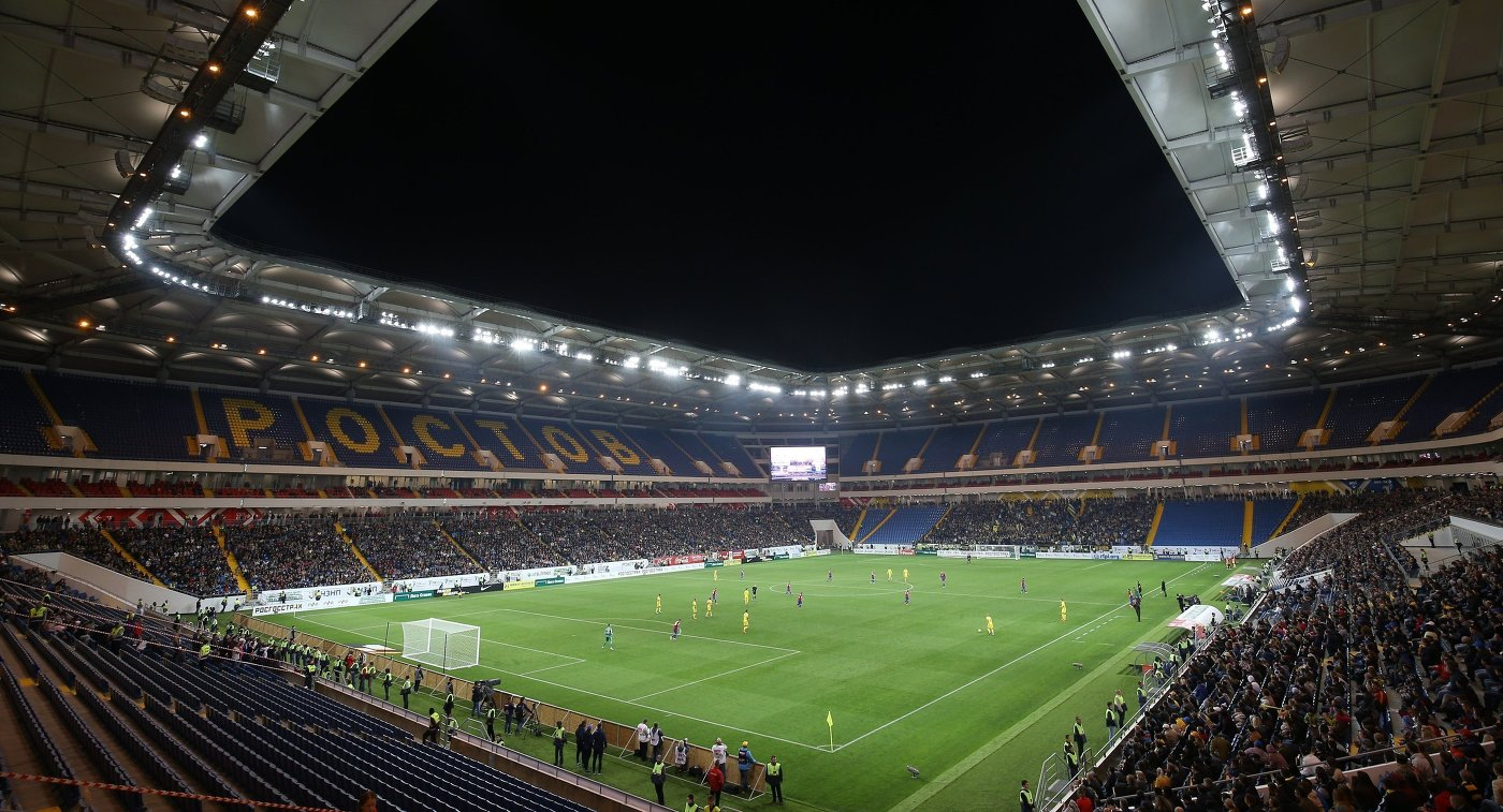 Rostov Arena (field and stands)