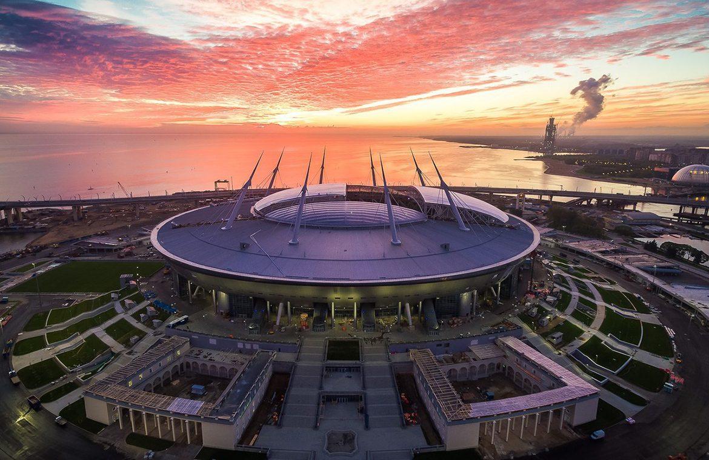 Stadium St. Petersburg