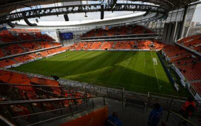 Stadium Yekaterinburg Arena