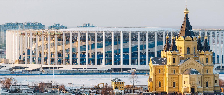New Nizhny Novgorod Stadium
