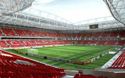 The stadium Spartak