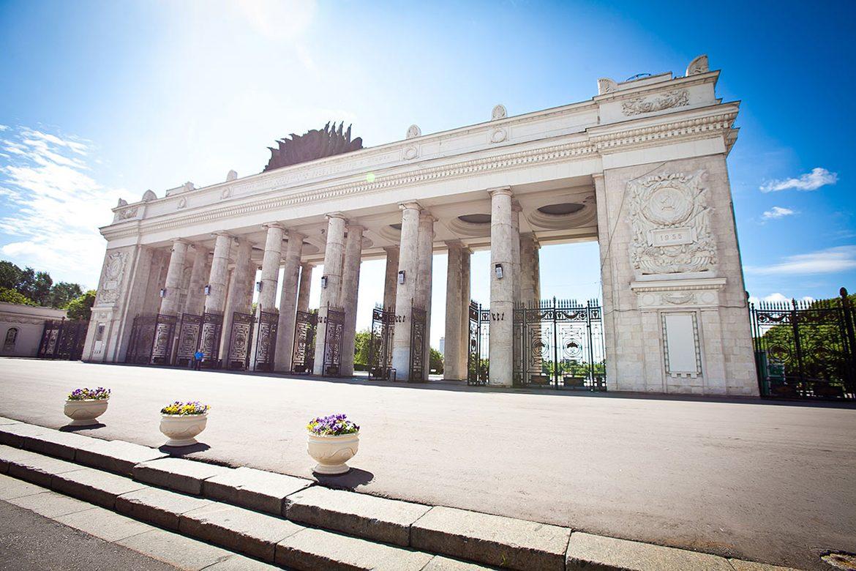 The Gorky Park.