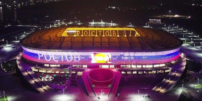 Rostov Arena – WC 2018
